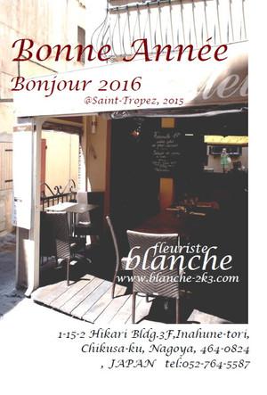 2016blanche